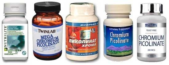 Пиколинат хрома для похудения