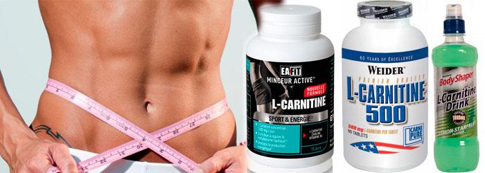 л карнитин для похудения противопоказания