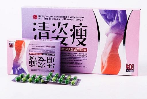 китайские капсулы для похудения