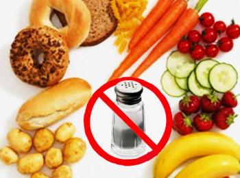 Продукты для бессолевой диеты