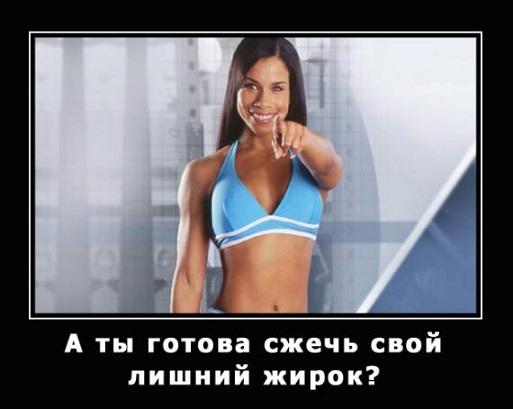 жиросжигатели для похудения женщин