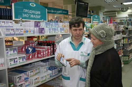препараты эвалар для похудения