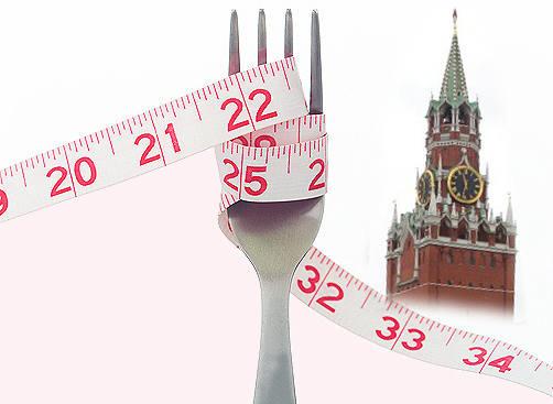 кремлёвсая диета сижу не первый раз