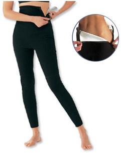 брюки сауна для похудения