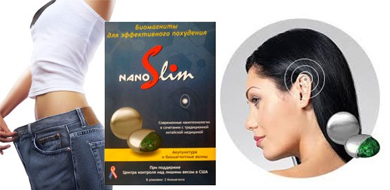 нано магнит для похудения