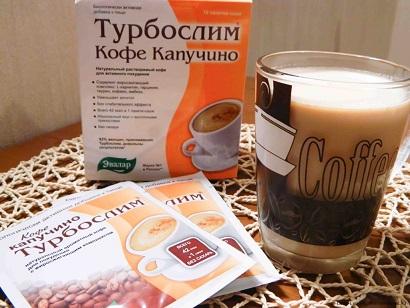 кофе турбослим для похудения