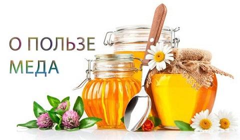 рецепт корицы и меда для похудения