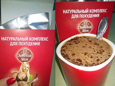 как пить шоколад слим для похудения
