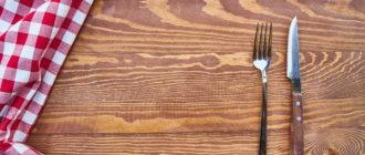 Голодание - очищает или вредно?